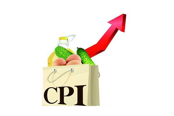 CPI预计上涨