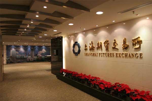 上海期交所