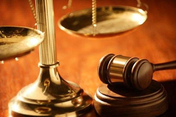 期货法律法规