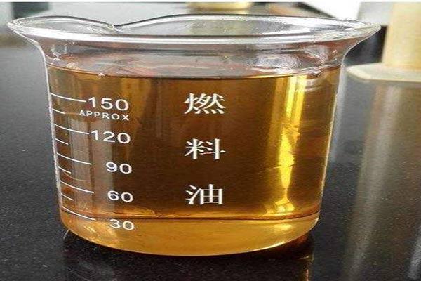 燃料油1.jpg