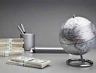商品期货合约交易保证金计算方法