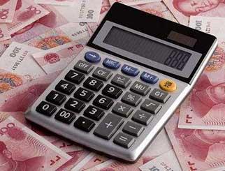 广发期货手续费怎么收取?广发期货手续费
