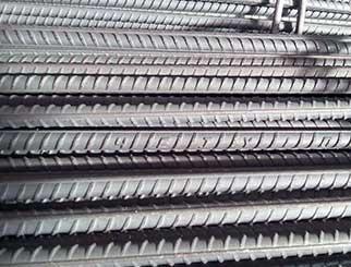 螺纹钢期货手续费是多少?螺纹钢期货的手续费高吗?