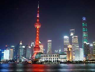 上海期货开户流程?上海期货公司有几家?