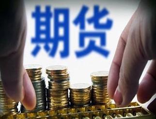 期货交易中的固定金额止损方法