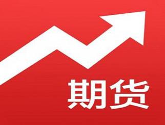 华南期货的破产 投资者要如何选择期货公司呢