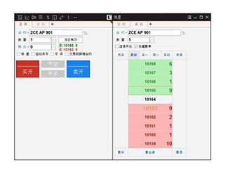 郑州商品期货交易软件 郑商所交易软件是哪个