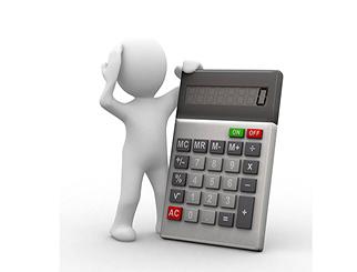 期货保证金能够进行速算 具体是怎样的呢?
