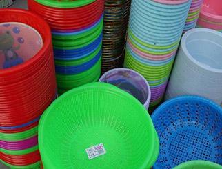 塑料期货开户收费吗 价格高不高