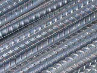 期货螺纹钢交易一手手续费是多少 螺纹的手续费高吗